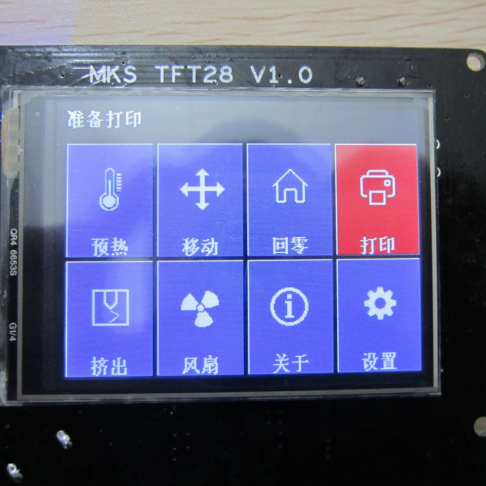 2.8-inch full-color 3D printer touch screen support Thumb ...