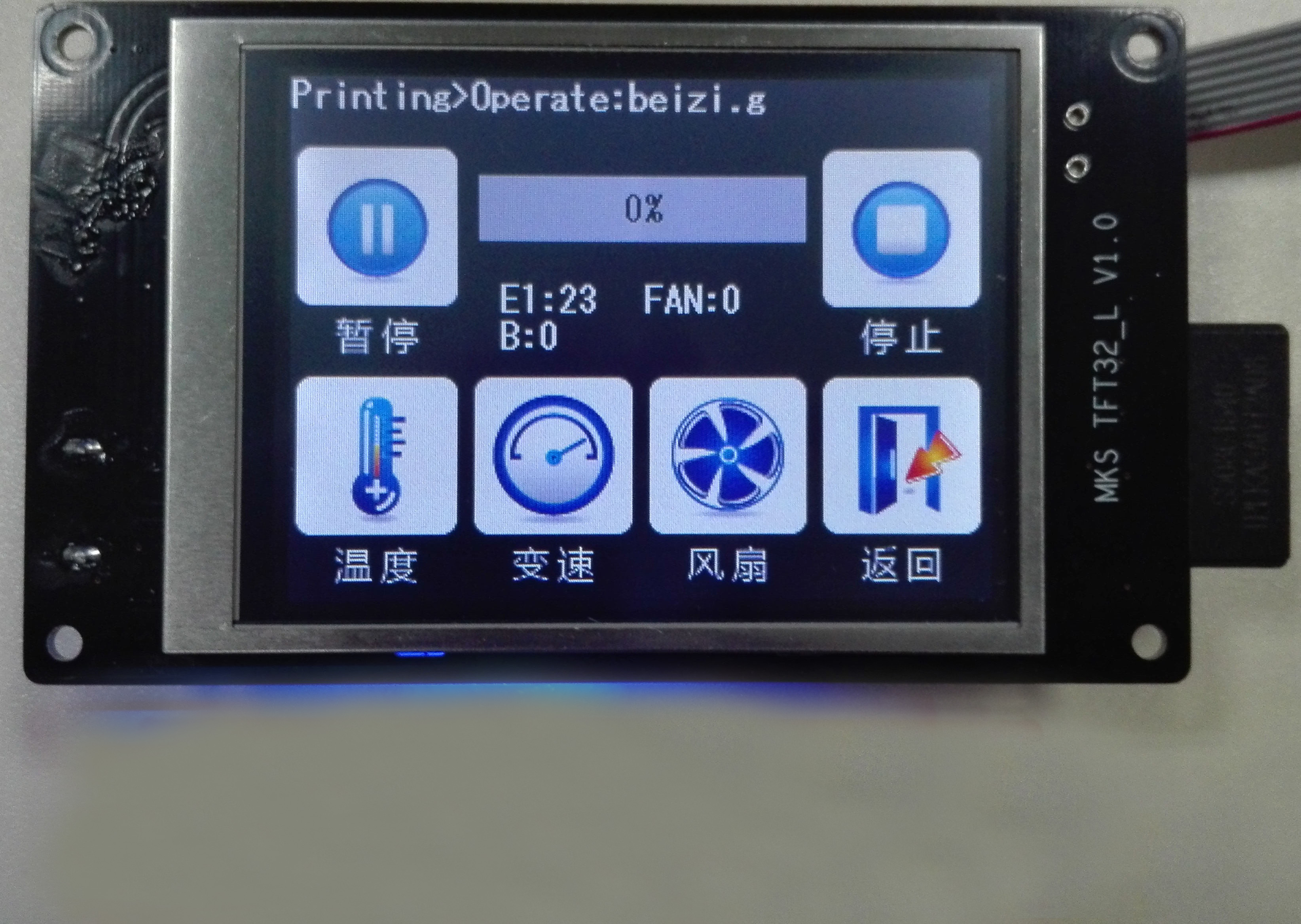 3D printer 3.2 inch full-color touch screen for MKS TFT32 ...
