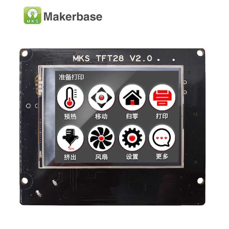 3D printer RAMPS1 4 LCD12864 intelligent controller control LCD